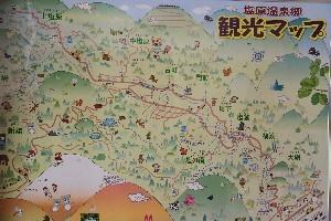 塩原温泉旅館協同組合観光マップ