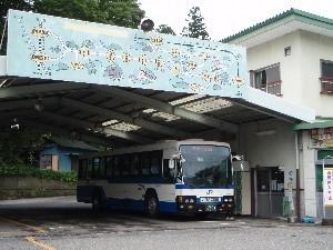 塩原温泉バスターミナル