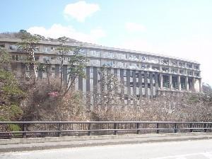 塩原温泉病院