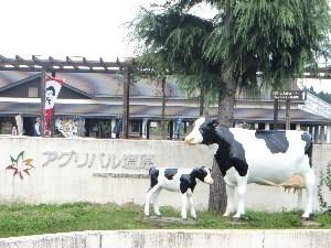 塩原温泉道の駅
