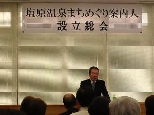 嶋均三氏栃木弁講演会