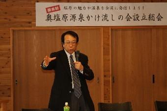 松田忠徳教授講演