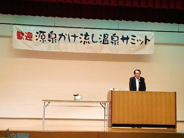 札幌国際大学松田忠徳教授