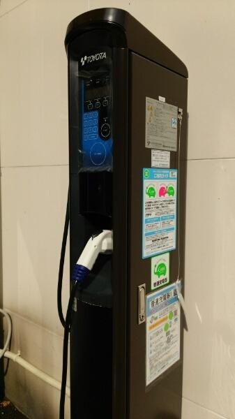 200V普通充電スタンド