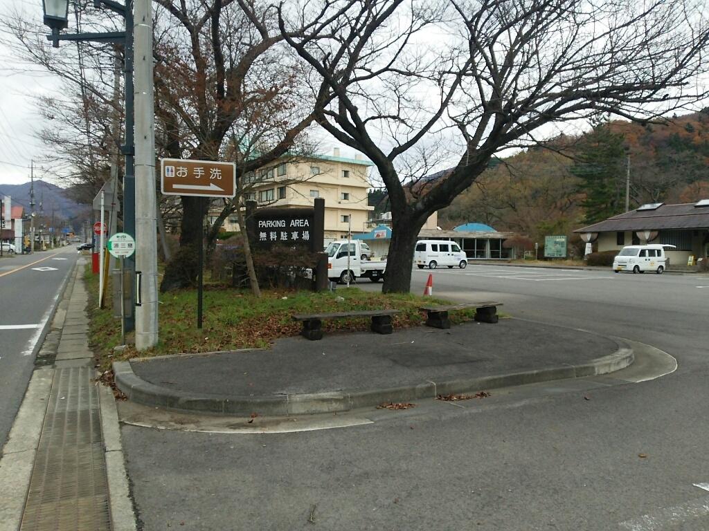 shiobara parking