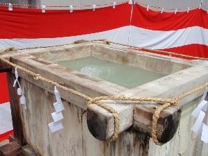 塩原温泉まつり