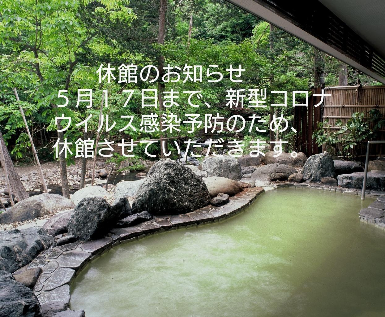 15877806400470.jpg-kyuukan.jpg